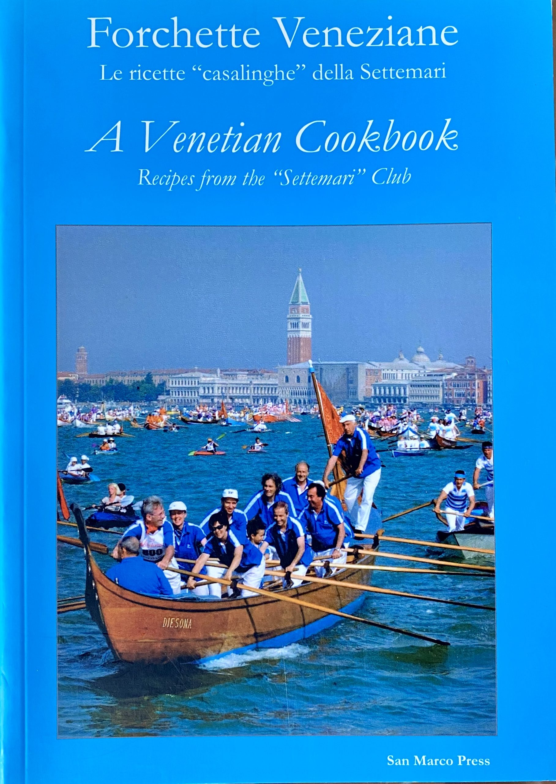 In English and Italian, a cookbook of Venetian recipes